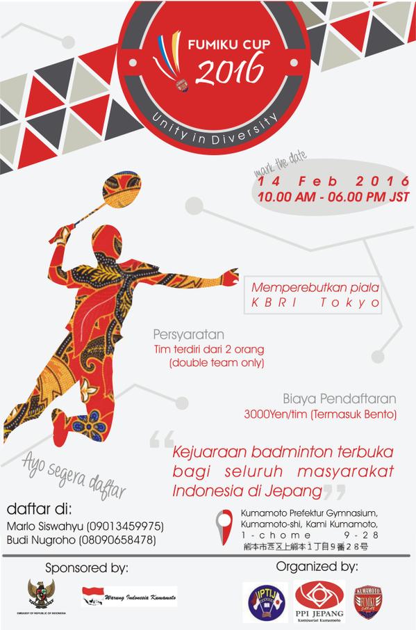 Poster Fumiku Cup 2016