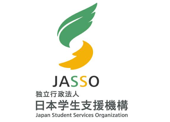 Kumamoto University 2017 Spring Program (Call for Applications)