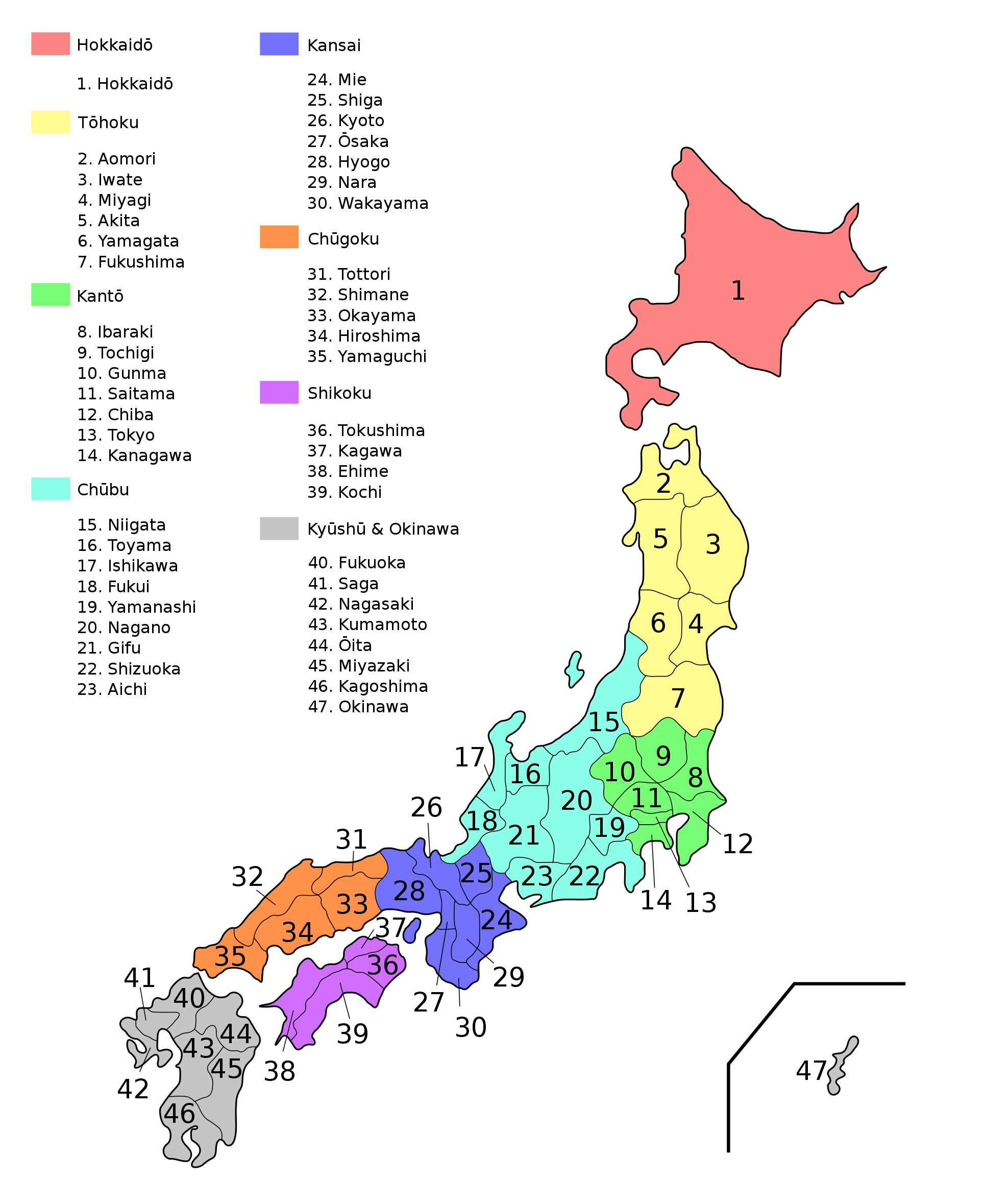 Regions_and_Prefectures_of_Japan_No_Title