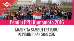 Selamat Kepada Ketua PPIJ Kumamoto Terpilih!! Semoga Amanah Dalam Menjalankan Tugasnya