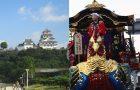 """Explore Kyushu!!! Karatsu Castle dan Sebuah Festival Special """"Karatsu Kunchi Matsuri"""""""