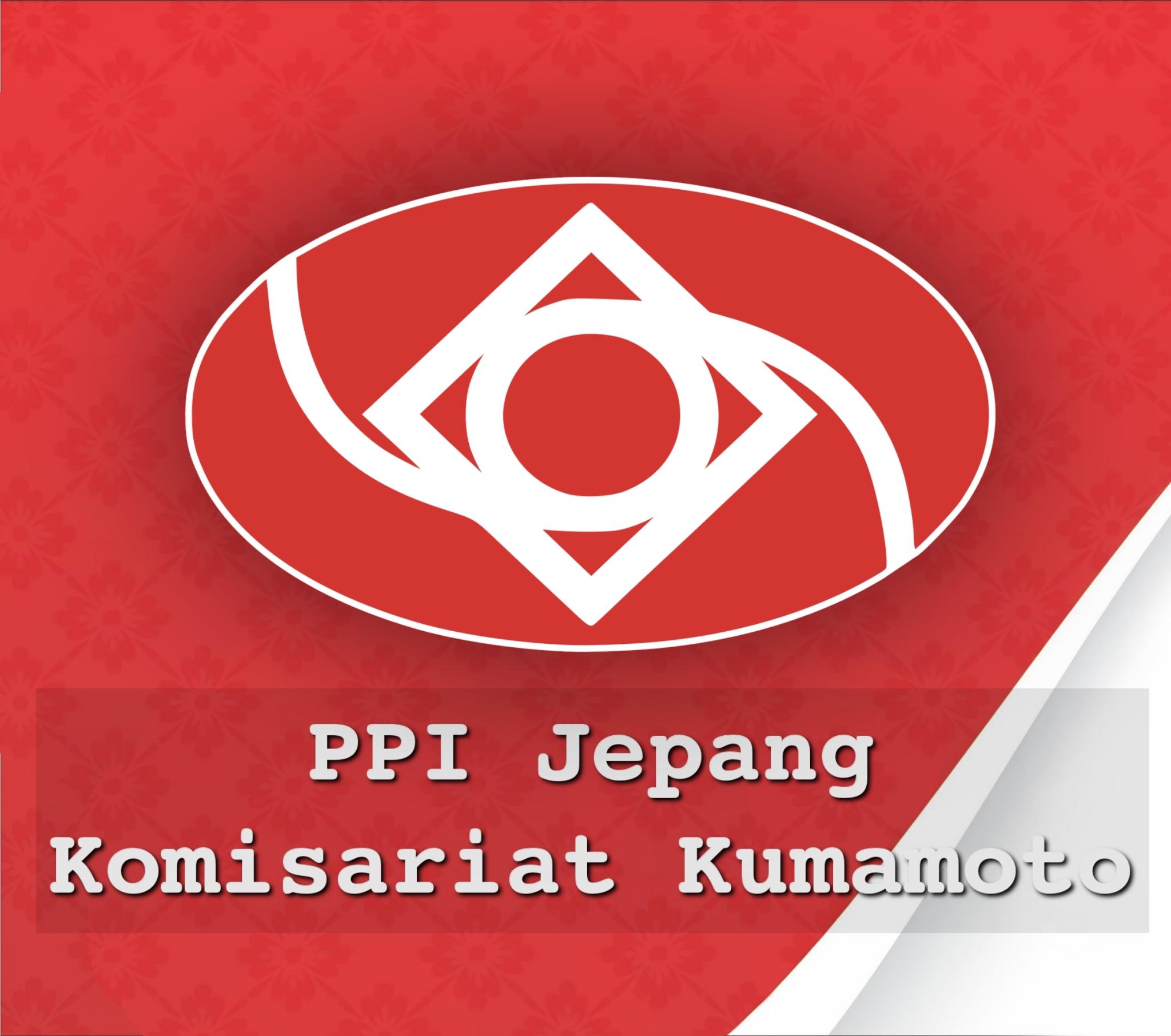 PPI Jepang Kumamoto