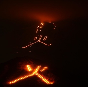 aso-fire-festival-e1454563531544-300x295