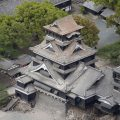 The stonewall of Kumamoto Castle is seen damaged after the earthquake in Kumamoto city, southern Japan, Saturday, April 16, 2016.  A powerful earthquake struck southern Japan early Saturday, barely 24 hours after a smaller quake hit the same region. (Kyodo News via AP) JAPAN OUT, MANDATORY CREDIT