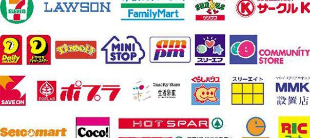 7 Cara Mendapatkan Barang Dibawah 500 Yen di Jepang 6