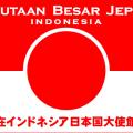 Embassy-Logo