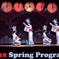 spring program 2018